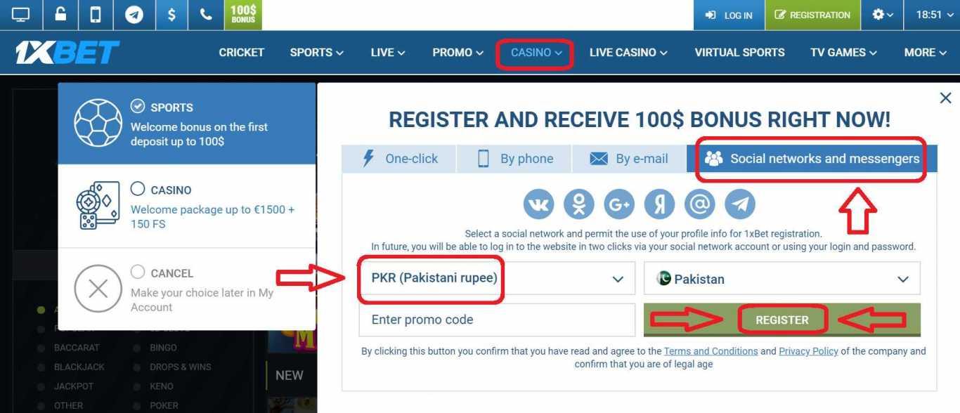 1xBet Registration in Pakistan