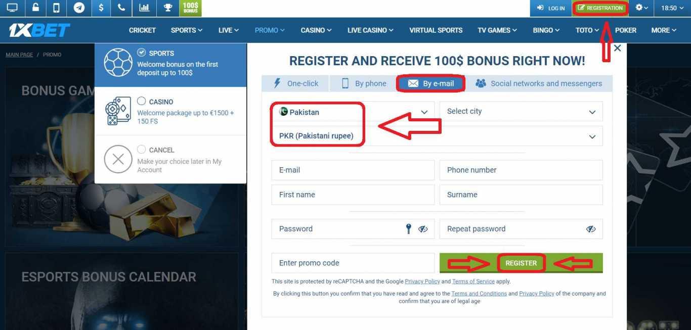 1xBet Registration Email